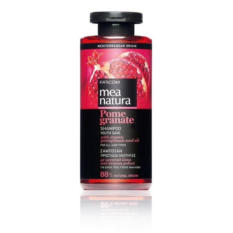 Shampooing à la grenade économiser avec de l'huile de graines de grenade biologique