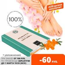 BIETTE Парафин для рук Облепиха, 500 мл / Уход за кожей против трещин и сухости. Увлажнение и Питание