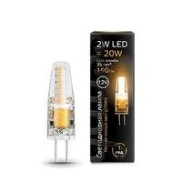 Gauss LED light bulb g4 12V 2W 2700K 1/20/200 207707102