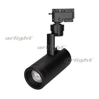 025940 Lamp LGD-ZEUS-2TR-R67-10W Day4000 (BK, 20-60 Deg) ARLIGHT 1-pc