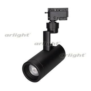 025941 Lamp LGD-ZEUS-2TR-R67-10W Warm3000 (BK, 20-60 Deg) ARLIGHT 1-pc