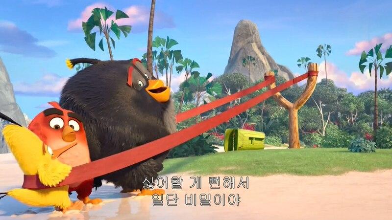 2019动画喜剧《愤怒的小鸟2》BD720P&BD1080P.英语中英双字截图;jsessionid=8dqt_QTh8B5SbVeywvOw6_3ldnNKo_ZZex2KWgM3