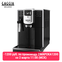 Кофемашина Gaggia Anima Black