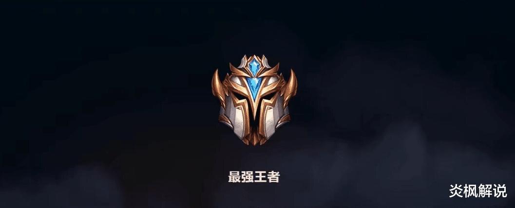 朋友从没玩英雄联盟,但是王者荣耀王者30星,说会在lol里呼风唤雨?插图(2)