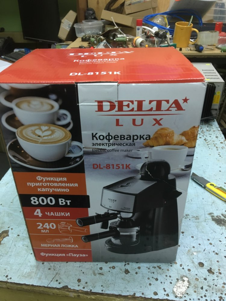 Coffee Machine Delta Lux DL 8151К, рожковая, 5 bar, 240 ml-in Coffee Makers from Home Appliances on AliExpress