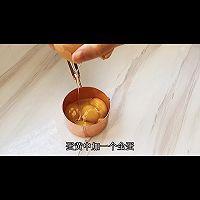 #福气年夜菜#新年纸杯蛋糕的做法图解3