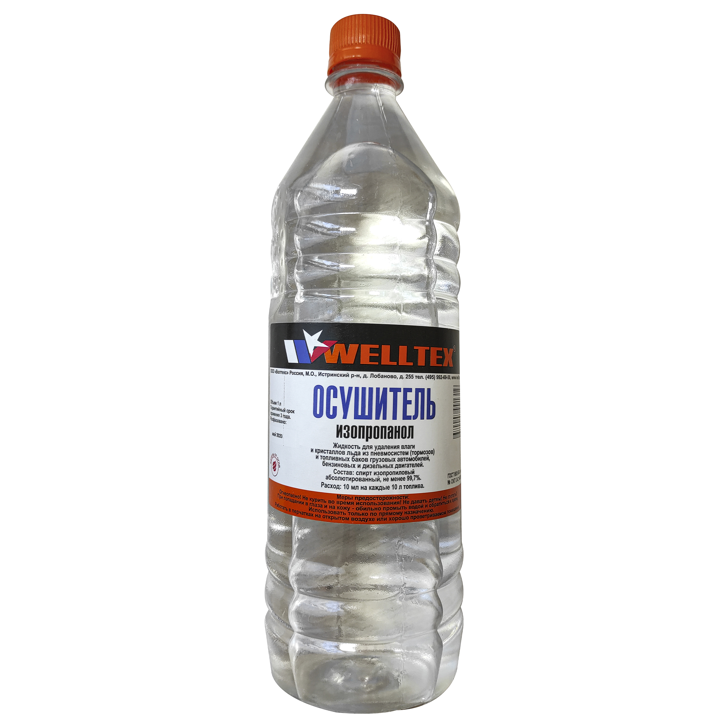 Alcohol isopropyl (изопропанол) gost 9805-84 welltex 99.97% 1 L
