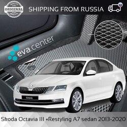 Maty samochodowe Eva na Skoda Octavia III + restyling sedan 2013-2020 zestaw 4 mat  maty tunelowe Eva na auto