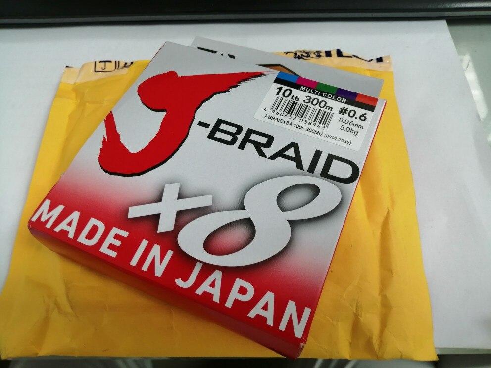-- Original J-braid 330yds