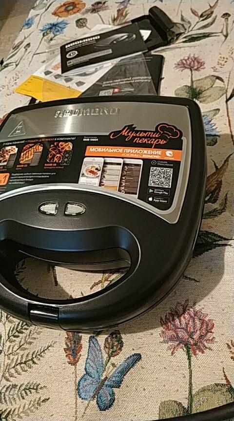 Multibaker REDMOND RMB M604 multi baker appliance waffle maker grill sandwich omletnitsa donut electric waffle maker maker wafflesandwich waffle maker - AliExpress