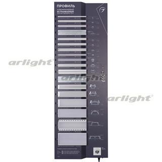 000903 Stand Profile Recessed LUX-E13-1760x600mm (DB, Film, Light)