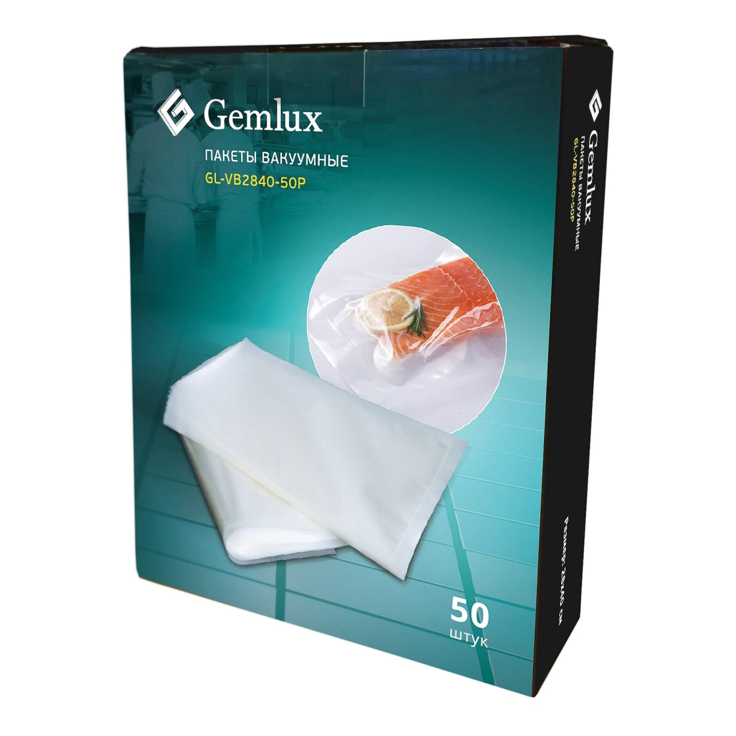 Vacuum package GEMLUX GL-VB2840-50P (50 pieces in width 40 cm, length 28 cm) кофеварочная машина gemlux gl cm 55