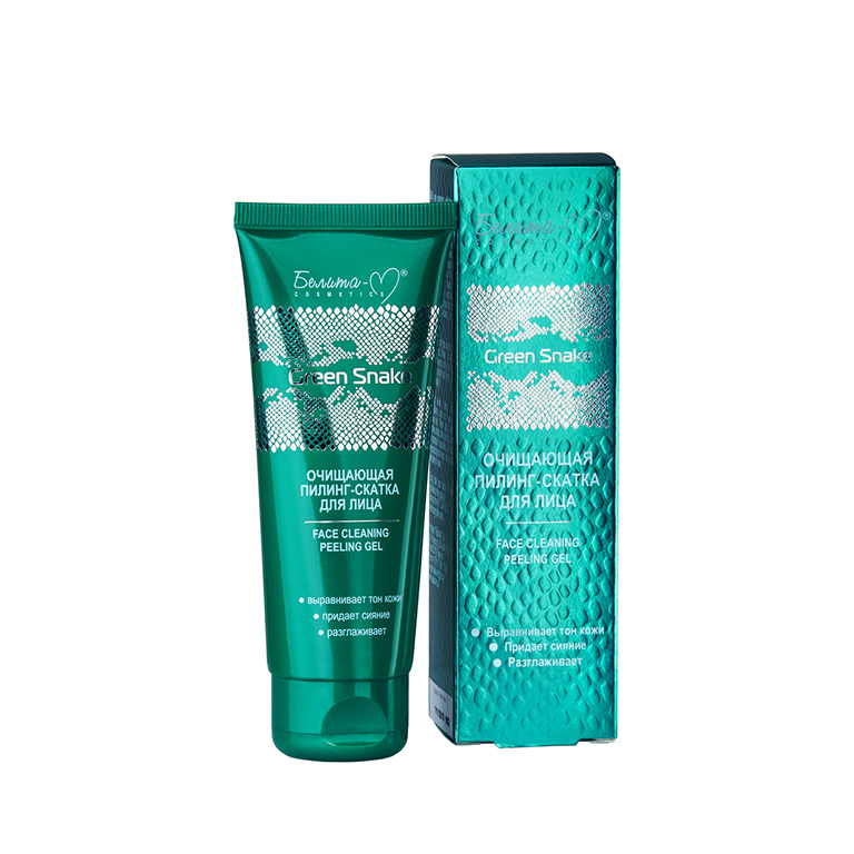Green Snake Cleansing Peeling-roll For Face 75g New Suction Face Deep Cleansing Mask Blackhead Remover Peel-Off Mask Easy To Pull Out Blackheads Peeling Gel