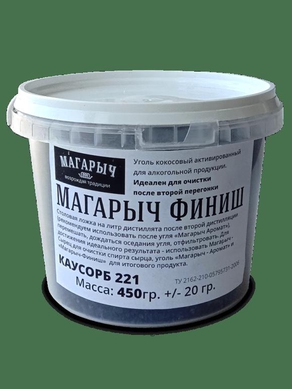 Carbone di legna di noce di cocco магарыч Finire la pulizia chiaro di luna alcol filtro di filtrazione alcool vodka