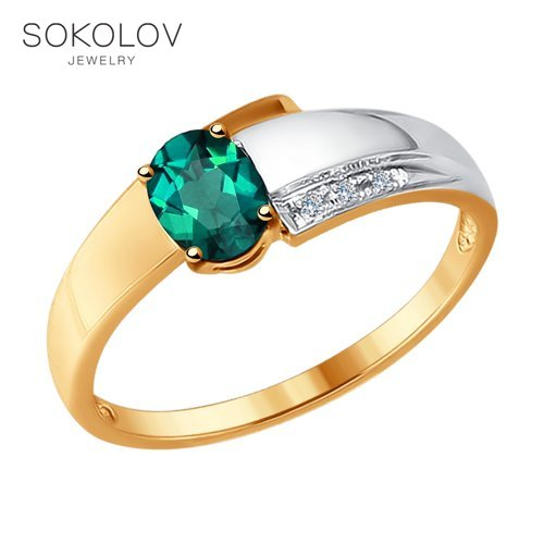 SOKOLOV Ring Gold With Emerald And Diamond Fashion Jewelry 585 Women's Male