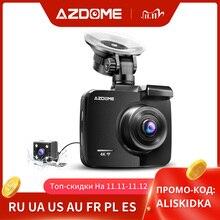 Azdomgs63h 4K/2880*2160P WiFi سيارة DVRs مسجل داش كام عدسة مزدوجة كاميرا خلفية السيارة بنيت في نظام تحديد المواقع WDR للرؤية الليلية داشكام