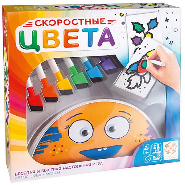 Board game life Style High-Speed color