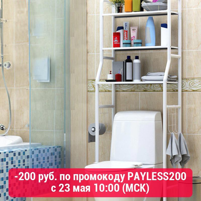 Sokoltec Rack Bathroom Hw47883wh