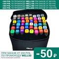 Touch Raven Набор профессиональных двухсторонних маркеров для скетчинга 48 цветов в чехле Быстрая доставка из России