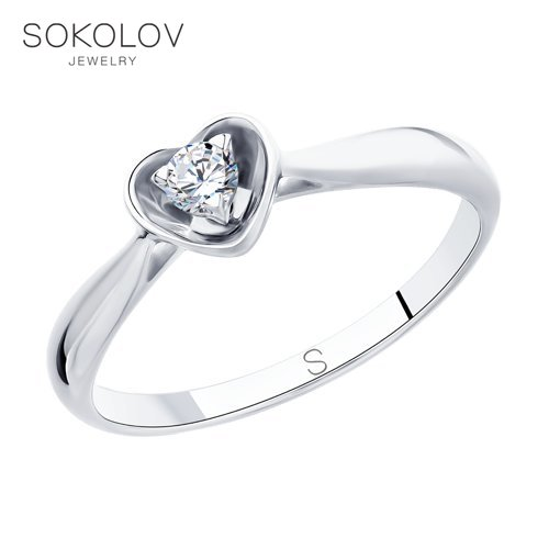 Ring. Sterling Silver With Cubic Zirconia Fashion Jewelry 925 Women's/men's, Male/female