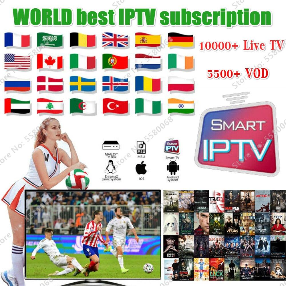 IPTV Subscription Spain France US IPTV Subscription Belgium Netherlands Portugal IPTV M3U Subscription For Smart TV Android Box