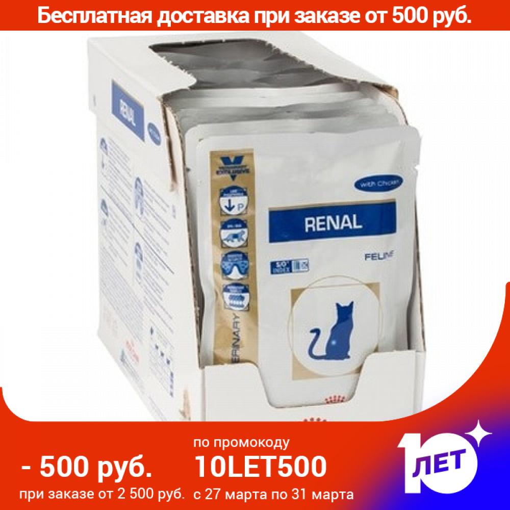 Royal Canin Renal Spider For Chronic Renal Failure (pieces Of Jelly, Cat Food, For Cats, Beef, 12*0,085 Kg