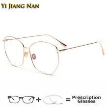 Пятиугольник модные очки с полной оправой женские титановый