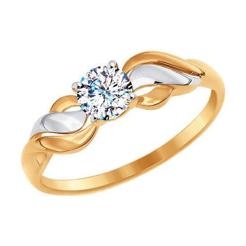 Engagement Ring. Gold With Cubic Zirconia