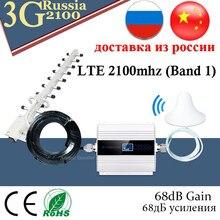 BigSale!! 3g amplificador de sinal wcdma 2100 celular amplificador de sinal de reforço umts móvel gsm 3g repetidor de sinal celular 3g