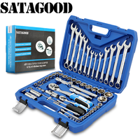 SATAGOOD Tool kit 61 item Tools Hand tool kit auto repair tool hand tool car tool tool kit for car auto tool head set tool sets