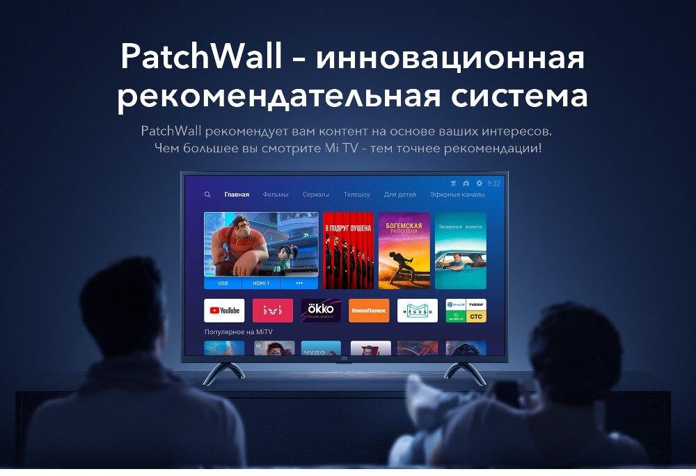 小米商城-小米电视4A-32(俄罗斯版)-Web-概述-2560-栅格化_10