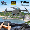 2021 New Mini Drone S89 pro 4k Profesional HD Dual Camera WiFi Fpv Drones Height Preservation Rc Helicopters Quadcopter Toys