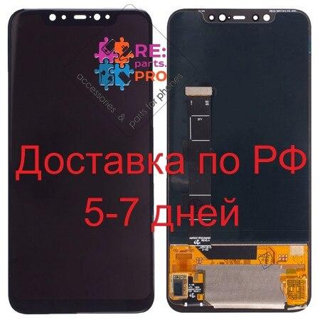 Display Xiaomi Mi 8 Assembly Fingertip