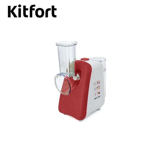 Терка электрическая Kitfort KT-1318