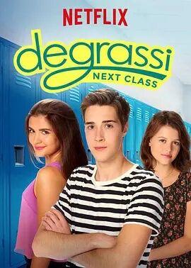 迪格拉丝中学第一季