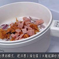 """#美食说出""""新年好""""#辣白菜魔芋乌冬面的做法图解2"""