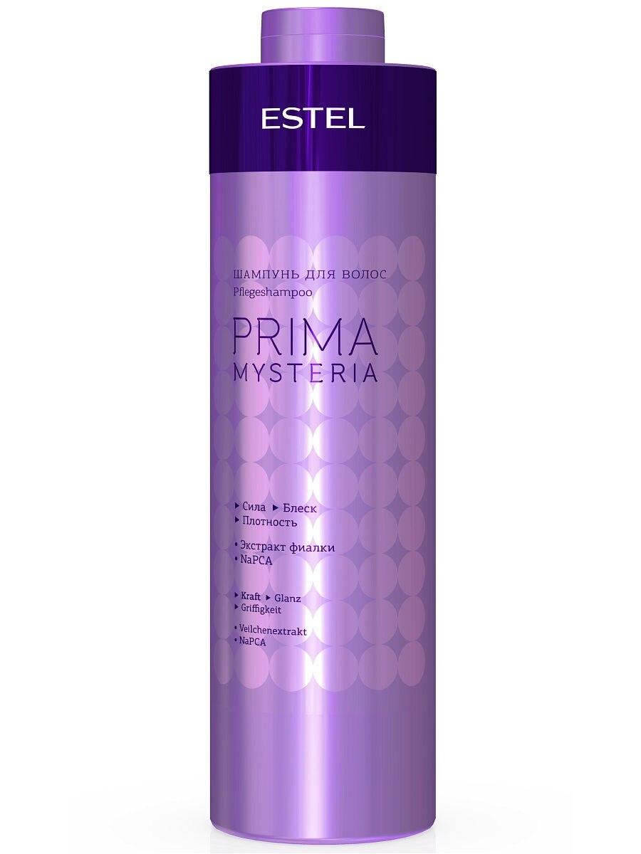 Шампунь для волос ESTEL PRIMA MYSTERIA, 1000 мл