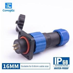 Водонепроницаемый соединитель SP16 Тип 16 мм IP68 Кабельный соединитель 2-3-4-5-6-7-9pin штепсельная вилка и розетка мужской и женский авиационный сое...