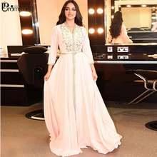Элегантное жемчужное розовое марокканское Кафтан Вечернее платье