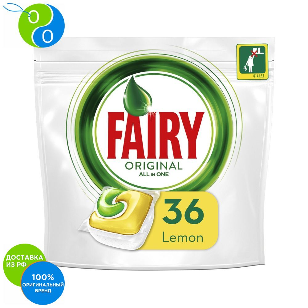 Capsules for dishwasher Fairy Original all in one 36 pcs.,Capsules for dishwasher, Fairy, All in One, Platinum, Dishwasher tablets, means for dishwashers, dishwasher, washing machine, means for dishwashers, washing dis lemon dishwasher tablets fairy all in one lemon pack of 84 tableware washing dishes detergents for dishwashers