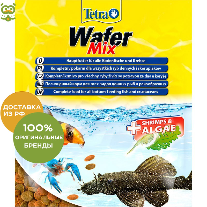 Tetra Wafer Mix (chips) for all bottom fish, 15g. vaqua 15g