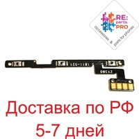 Flex cable for Xiaomi Mi Max 3 buttons volume/on