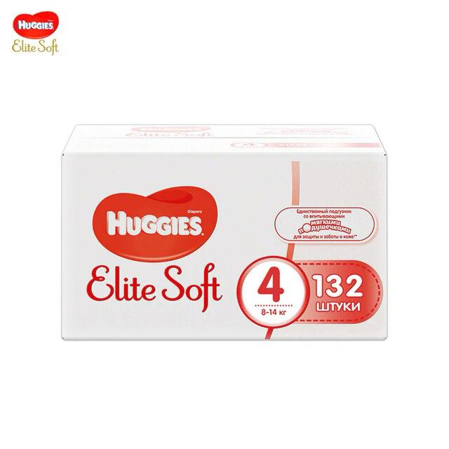 Подгузники Huggies Elite Soft 8-14 кг (размер 4) 132 шт