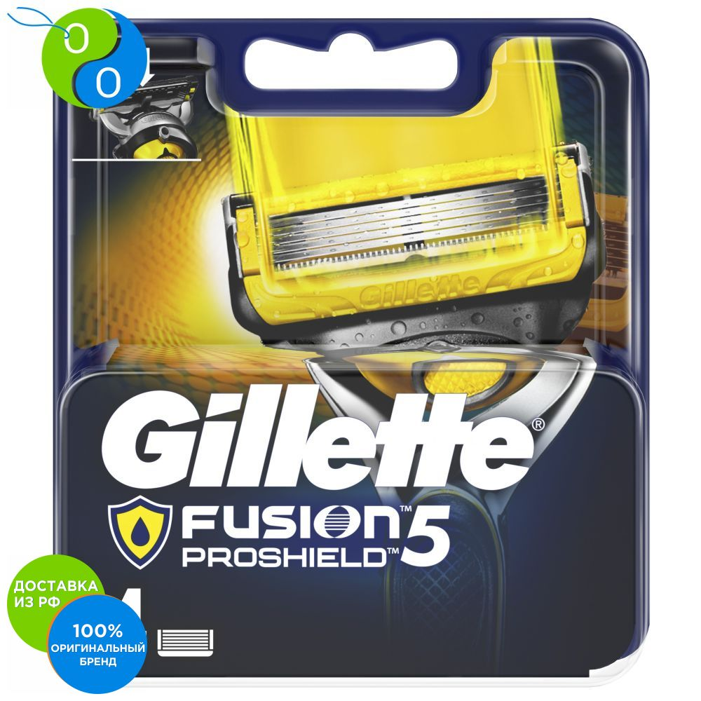Interchangeable cassettes Gillette Fusion5 ProShield 4 pcs.,removable cassette, gillette, fusion5 proshield, flexball, tapes, tools, interchangeable, blades, razor blades for men, men's razor blade, blade machine, gile vwr histology cassettes orange biopsy cassette with hinged plastic covers