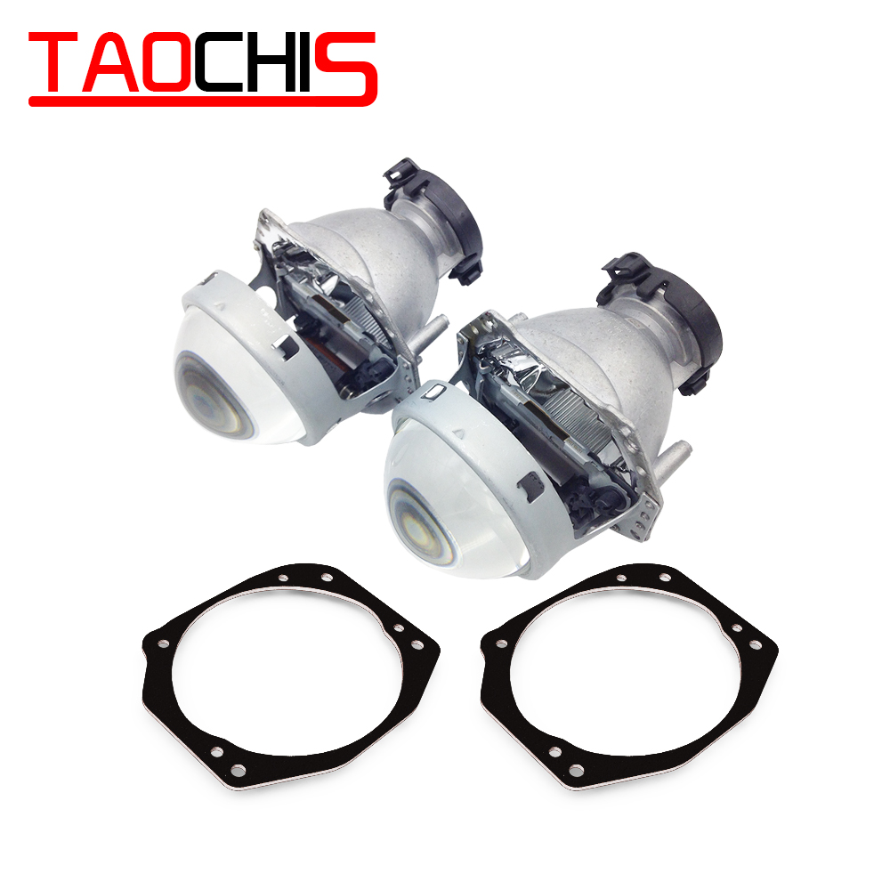 TAOCHIS Car Styling transition frame adapter Hella 3R G5 Projector lens retrofit Bracket for MERCEDES BENZ G CLASS