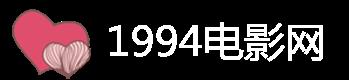 2021最新电影-在线电视剧免费-高清免费观看电视网站-1994电影网