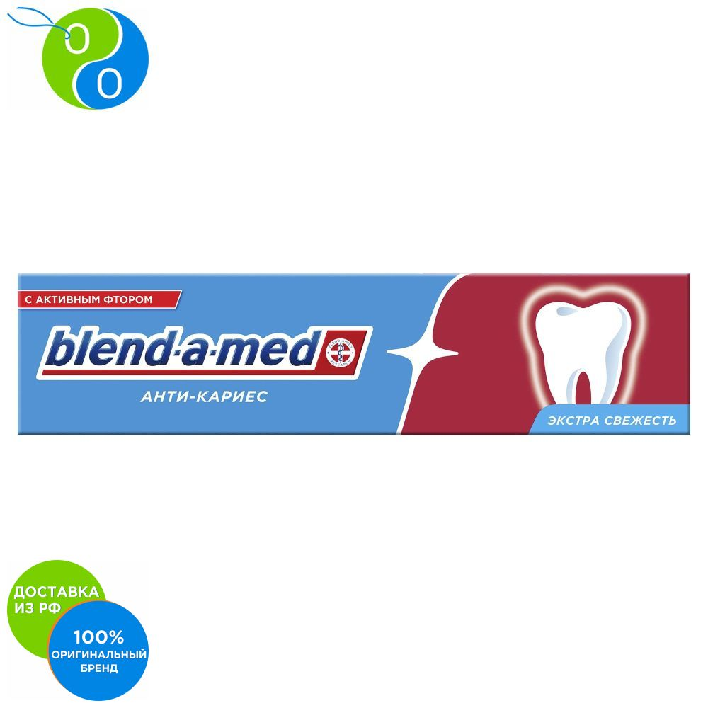 Toothpaste Blend-a-med Anti-caries Extra freshness, 100 ml,toothpaste, paste, fluoro, enamel, oral, b, blend, a, med, blend-a-med, ipana, az, whitening, therapeutic, 3d, white, 50 ml, 75 ml, 100 ml, white teeth, cariou аксессуар сетевой адаптер b well для med 53 med 55 ad 53 55