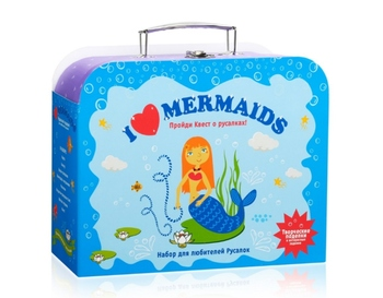 Set for creativity I love mermaids gift in a suitcase tr-111