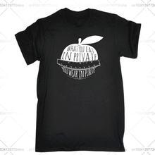 Забавная Мужская футболка модная одежда футболки что вы ешь