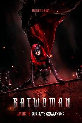 蝙蝠女俠第16集